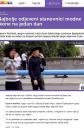 Bericht über schickaa.com aus Kroatien